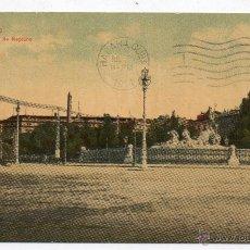 Postales: MADRID. FUENTE DE NEPTUNO. FRANQUEADA EL 7 DE JULIO DE 1914. CARRO.. Lote 45045297
