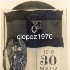Postales: GETAFE, CERRO DE LOS ANGELES, RECUERDO CONSAGRACION , CON VIÑETA VIVA CRISTO REY, RARISIMA. Lote 45232579