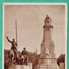 Postales: MADRID - MONUMENTO A CERVANTES / DON QUIJOTE - Nº S/N - ED. MUMBRU - NUEVA - AÑOS 30 / 40. Lote 45335227