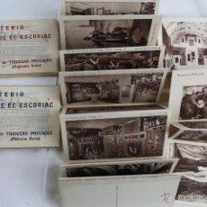 Postales: P-2373.POSTALES MONASTERIO DE EL ESCORIAL PRIMERA Y SEGUNDA SERIE - 36 POSTALES. Lote 45372810