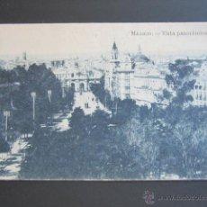 Postales: POSTAL MADRID. VISTA PANORAMICA. . Lote 45409308