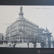 Postales: POSTAL MADRID. CALLE DE ALCALÁ. . Lote 45409845