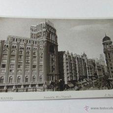 Postales: POSTAL FOTOGRÁFICA-MADRID-AVENIDA PI Y MARGALL-SIN CIRCULAR-NUEVA-ANTIGUA-VER FOTOS.. Lote 45704090