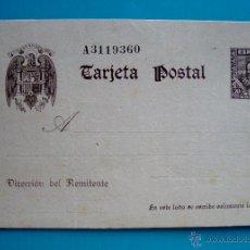 Postales: ENTERO POSTAL CERVANTES EDIFIL 83 . Lote 45729139