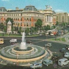 Postales: Nº 13926 POSTAL MADRID PLAZA DE CARLOS V Y FUENTE. Lote 45775903