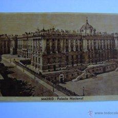 Postales: POSTAL ANTIGUA. MADRID. PALACIO NACIONAL. Lote 46099508