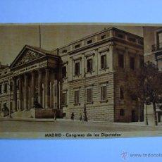 Postales: POSTAL ANTIGUA. MADRID. CONGRESO DE LOS DIPUTADOS. Lote 46099530