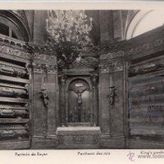 Postales: POSTAL - EL ESCORIAL PANTEON DE REYES - MANIPEL - NO CIRCULADA. Lote 46234168