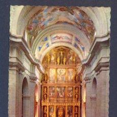 Postales: EL ESCORIAL. MONASTERIO. ALTAR MAYOR. Lote 46292545