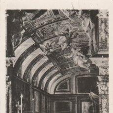 Postales: Nº 18853 POSTAL MADRID MONASTERIO DEL ESCORIAL LA SAGRADA FORMA CLAUDIO COELLO. Lote 46517843