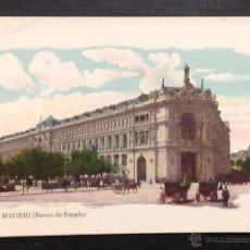 Postales: MADRID. BANCO DE ESPAÑA. (Nº 20, JOSÉ BLASS Y CÍA). Lote 46659039