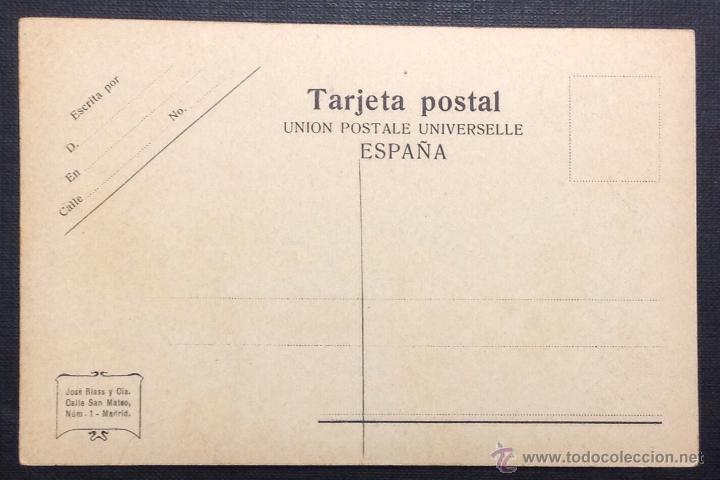 Postales: MADRID. CONGRESO DE LOS DIPUTADOS. (Nº 18, JOSÉ BLASS Y CÍA) - Foto 2 - 46659093