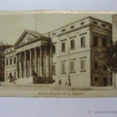 Postales: POSTAL. MADRID. CONGRESO DE LOS DIPUTADOS... Lote 46786609
