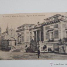 Postales: MADRID: MUSEO DE PINTURAS E IGLESIA DE LOS JERÓNIMOS. Lote 46791350