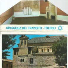 Postales: BLOC DE 14 POSTALES DE MADRID -TOLEDO SINAGOGA DEL TRANSITO - SIN CIRCULAR . Lote 47065442