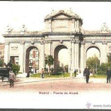 Postales: 7046 - MADRID - PUERTA DE ALACALÁ - UNION POSTAL UNIVERAL - 2 SCANS. Lote 47070450