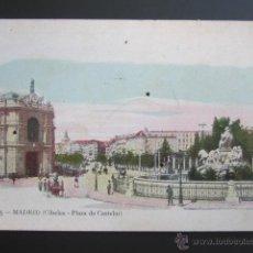 Postales: POSTAL MADRID. CIBELES. PLAZA DE CASTELAR. Lote 47234003