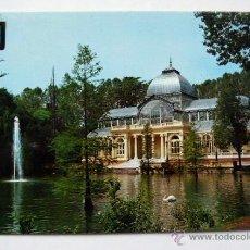 Postales: POSTAL DE MADRID PALACIO DE CRISTAL. Lote 47349545