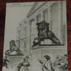 Cartoline: MAGNIFICA POSTA DE MADRID, CONGRESO DE LOS DIPUTADOS, DIBUJO J. CHACON MONTORO, ED. T.C. MADRID, CIR. Lote 47561422