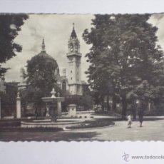Postales: POSTAL TROQUELADA DE MADRID (PARQUE DEL RETIRO - PUERTA HERNANI). Lote 48107998
