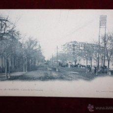 Postales: ANTIGUA POSTAL DE MADRID. CALLE DE LA PRINCESA. FOTO LAURENT. SIN CIRCULAR. Lote 48376382