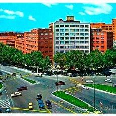 Postales: MADRID PLAZA DE CRISTO REY. ED. BEASCOA. CIRCULADA. Lote 271558043