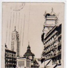 Postales: TARJETA POSTAL MADRID. CALLE SEVILLA, CRUCE DE LA CALLE ALCALA. Nº 30. AÑO 1933. Lote 48522178