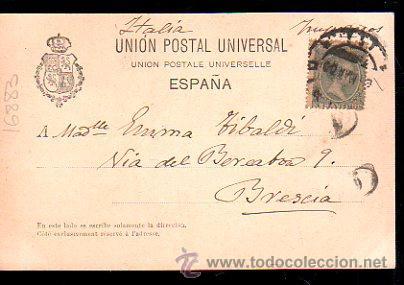 Postales: TARJETA POSTAL DE MADRID - VISTA PANORAMICA. RECUERDO DE MADRID. 101. P.SANZ CALLEJA. - Foto 2 - 48639947