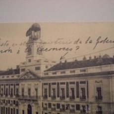 Postales: MADRID,MINISTERIO DE GOBERNACIÓN Y PUERTA DEL SOL.. Lote 48662141