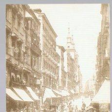 Postales: POSTAL REPLICA RECUERDOS DE MADRID DIARIO 16 CON EL PATROCINIO DE FORTUNA Nº 19 SIN CIRCULAR. Lote 48848150
