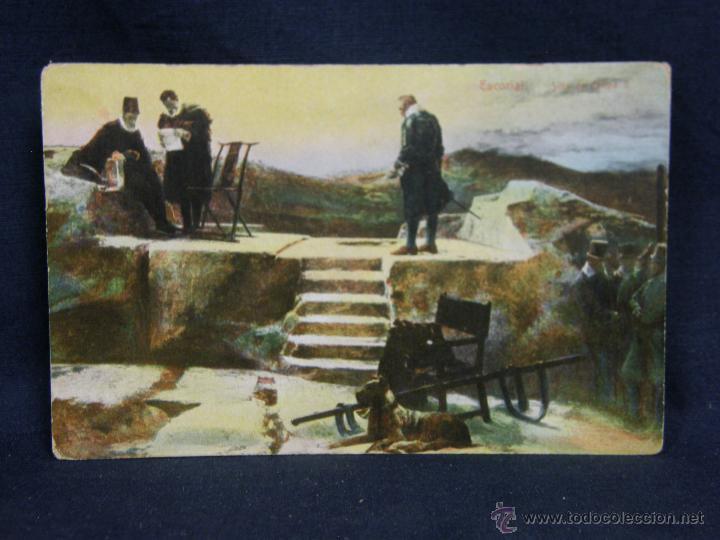 POSTAL EL ESCORIAL SILLA DE FELIPE II DIVIDIDA CIRCULADA COLOREADA (Postales - España - Comunidad de Madrid Antigua (hasta 1939))