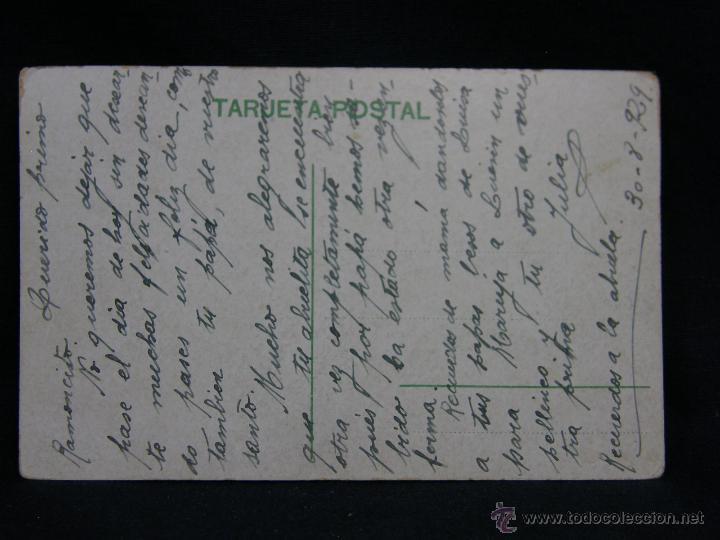 Postales: postal el escorial silla de felipe II dividida circulada coloreada - Foto 2 - 116890307