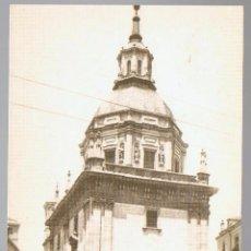 Postales: POSTAL REPLICA RECUERDOS DE MADRID DIARIO 16 CON EL PATROCINIO DE FORTUNA Nº 18 SIN CIRCULAR. Lote 49242947