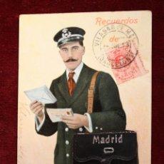 Postales: ANTIGUA POSTAL RECUERDOS DE MADRID. TIRA CON 10 VISTAS. ED. E. DUMAS. CIRCULADA. Lote 49825270