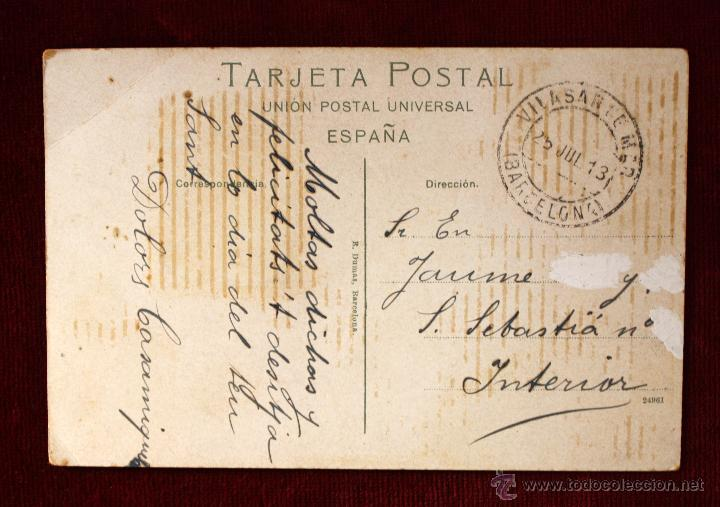 Postales: ANTIGUA POSTAL RECUERDOS DE MADRID. TIRA CON 10 VISTAS. ED. E. DUMAS. CIRCULADA - Foto 5 - 49825270
