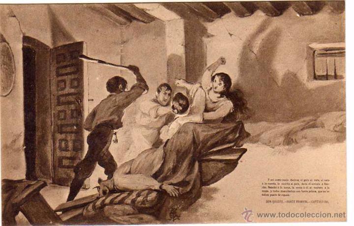 ANTIGUA POSTAL: DON QUIJOTE - PARTE PRIMERA - CAPÍTULO XVI . HAUSER Y MENET SIN CIRCULAR. (Postales - España - Comunidad de Madrid Antigua (hasta 1939))