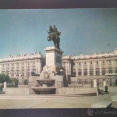 Postales: MADRID, PALACIO NACIONAL.. Lote 50376270