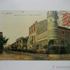 Postales: TARJETA MUY RARA CALLE CASTELAR DE MADRID CON MATASELLOS 1905. Lote 50463756