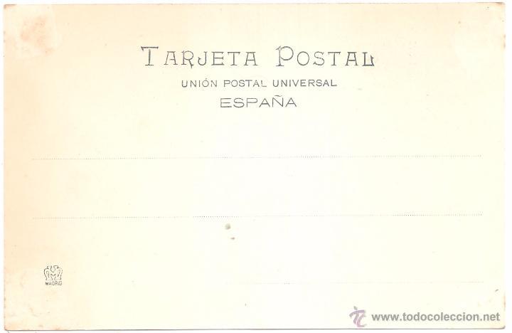 Postales: MONASTERIO DEL ESCORIAL PATIO DE LOS EVANGELISTAS - Foto 2 - 50984179