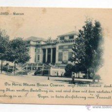 Postales: TARJETA POSTAL DE MADRID MUSEO DEL PRADO SELLO ALFONSO XIII PERFORADO DE ROYAL MÁLAGA BODEGA COMPANY. Lote 51336840