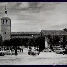 Postales: POSTAL DE GALAPAGAR (MADRID). Nº4 PLAZA DEL GENERALISIMO. AÑOS 50-60. Lote 51383275