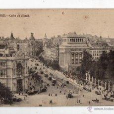 Postales: MADRID. CALLE DE ALCALÁ. ANIMADACON TRANVÍAS, COCHES, CARRETAS. TRASERA CON PUBLICIDAD FIESTA 1927.. Lote 51692634