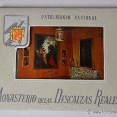Postales: PACK DE POSTALES EN ACORDEON DEL MONASTERIO DE LAS DESCALZAS REALES * PATRIMONIO NACIONAL. Lote 51944051