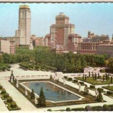 Cartoline: MADRID, JARDINES DE SABATINI - ESCUDO DE ORO Nº 12 - CIRCULADA. Lote 52360822
