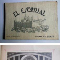 Postales: EL ESCORIAL. PRIMERA SERIE. SERRANO HIJO DE NICOLAS. Lote 52649815