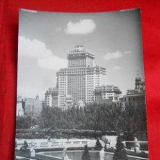 Postales: POSTAL CIRCULADA 1959. Lote 52821909