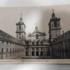 Postales: POSTAL SAN LORENZO DEL ESCORIAL (MADRID) ESCRITA. Lote 52846878
