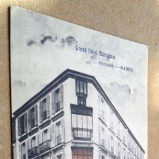 Postales: POSTAL ANTIGUA MADRID. GRAND HOTEL METROPOLE.. Lote 52955227