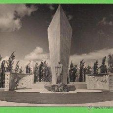 Postales: POSTAL - MONUMENTO A CALVO SOTELO - CIRCULADA DE LOS AÑOS 60 - (EDIFIL 1151).. Lote 53439089