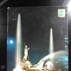 Postales: POSTAL NO CIRCULADA. FUENTE DE NEPTUNO. MADRID. AÑOS 80. Lote 53786852